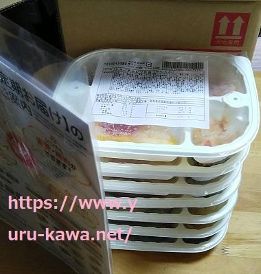 f:id:yurukawa:20200929211459j:plain