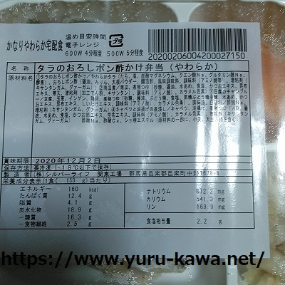 f:id:yurukawa:20200929213226j:plain