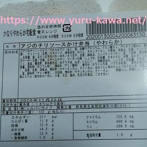 f:id:yurukawa:20200929214147j:plain