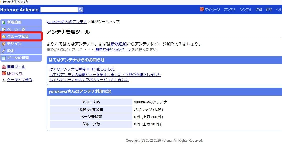 f:id:yurukawa:20201010235710j:plain