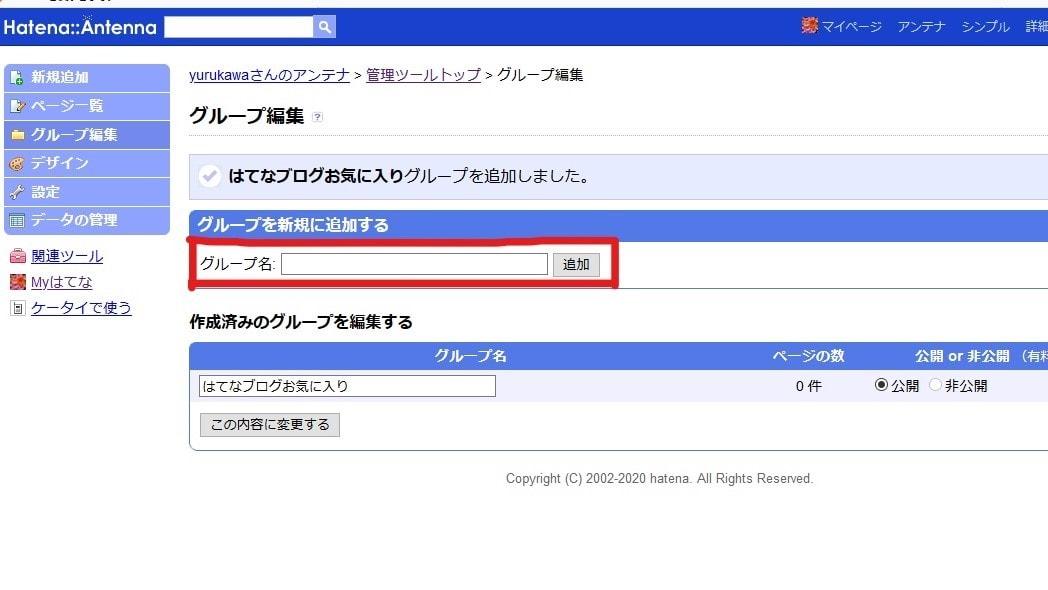 f:id:yurukawa:20201010235918j:plain