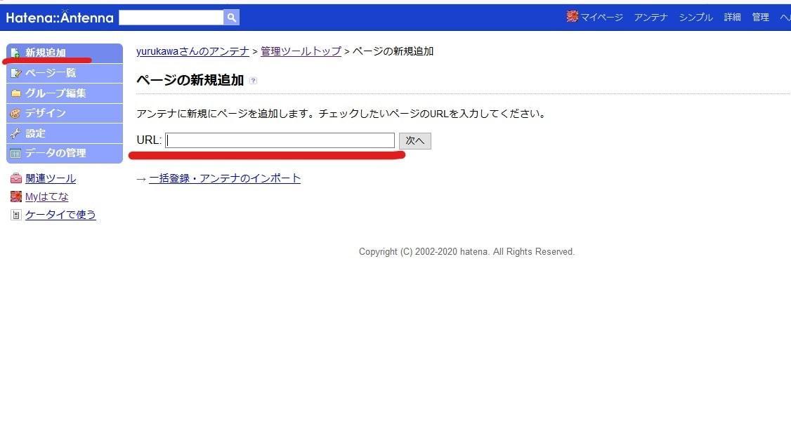 f:id:yurukawa:20201011001426j:plain