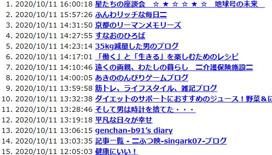 f:id:yurukawa:20201011170159p:plain