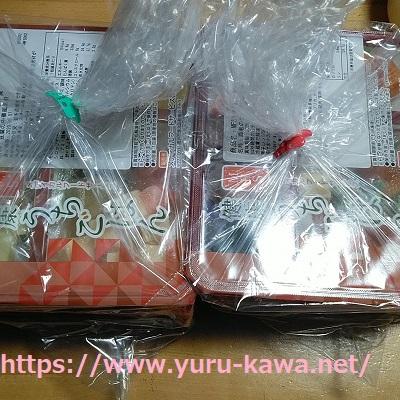 f:id:yurukawa:20210214153400j:plain