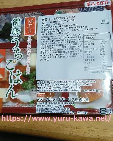 f:id:yurukawa:20210214153420j:plain