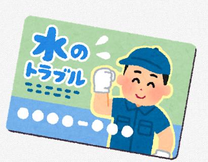 f:id:yurukawa:20210313180925p:plain