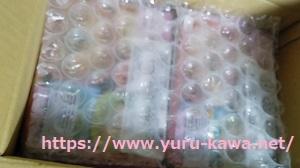 f:id:yurukawa:20210409141905j:plain