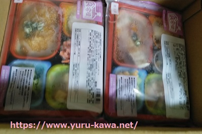 f:id:yurukawa:20210409141958j:plain