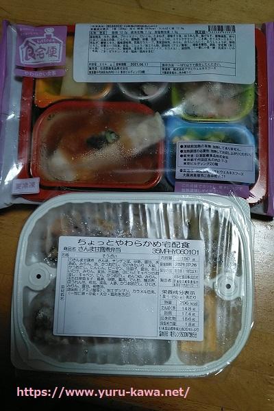 f:id:yurukawa:20210409143127j:plain