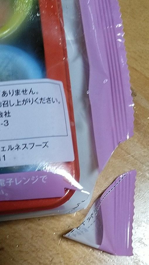 f:id:yurukawa:20210409144408j:plain