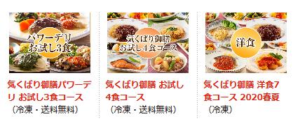 f:id:yurukawa:20210606185406p:plain