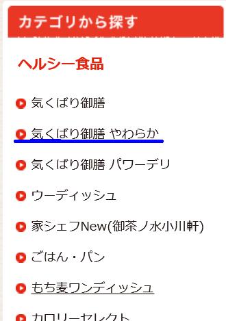 f:id:yurukawa:20210615140629p:plain