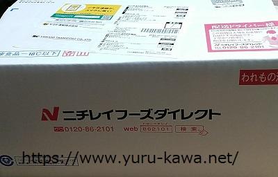 f:id:yurukawa:20210615143054j:plain
