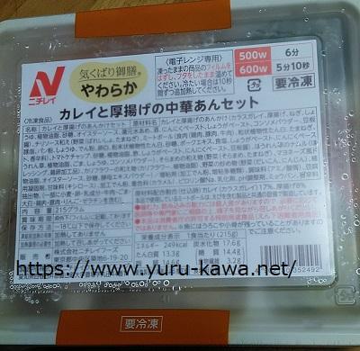 f:id:yurukawa:20210615144309j:plain