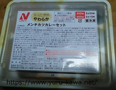 f:id:yurukawa:20210615145114j:plain