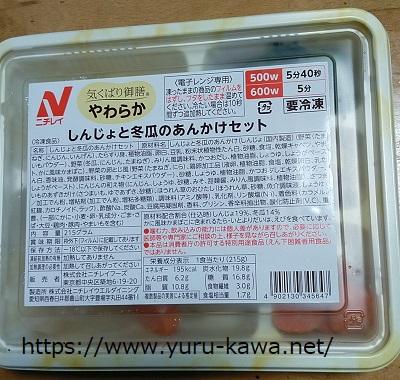 f:id:yurukawa:20210615145427j:plain