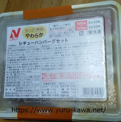 f:id:yurukawa:20210615145818j:plain