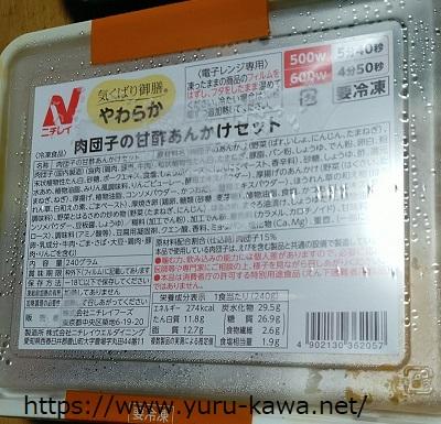 f:id:yurukawa:20210615150306j:plain