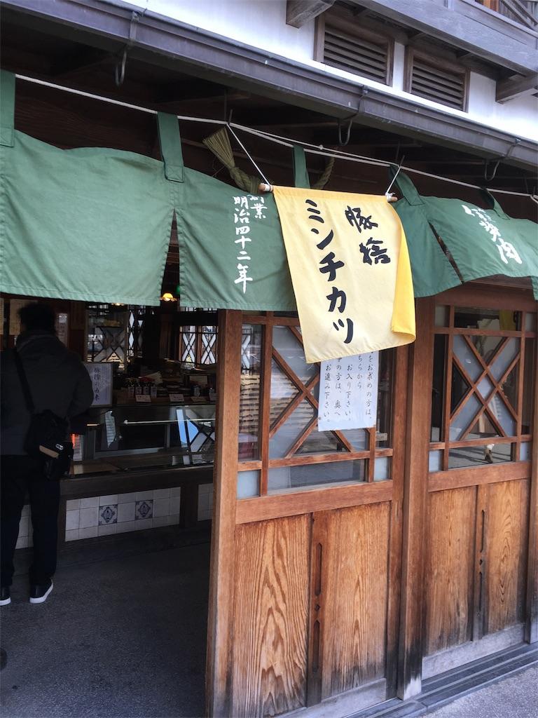 f:id:yurukeirider:20170202124748j:image