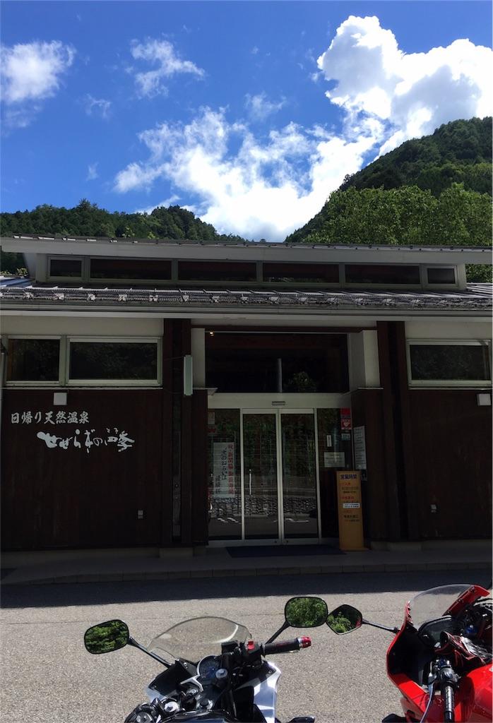 f:id:yurukeirider:20170803212642j:image