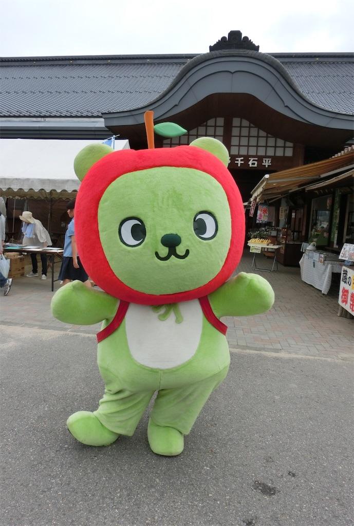 f:id:yurukeirider:20170810230805j:image