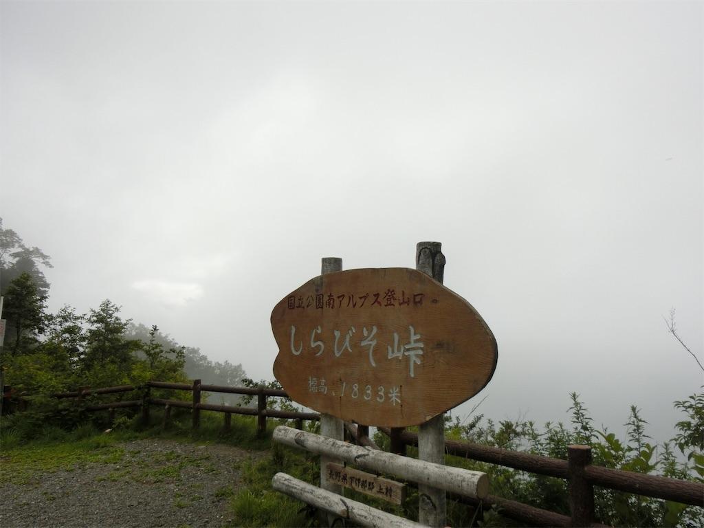 f:id:yurukeirider:20170811002119j:image