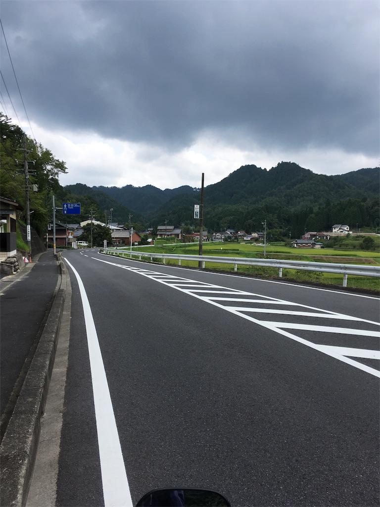 f:id:yurukeirider:20170822133924j:image