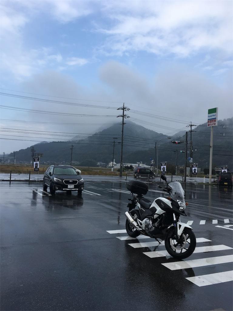 f:id:yurukeirider:20171105232140j:image
