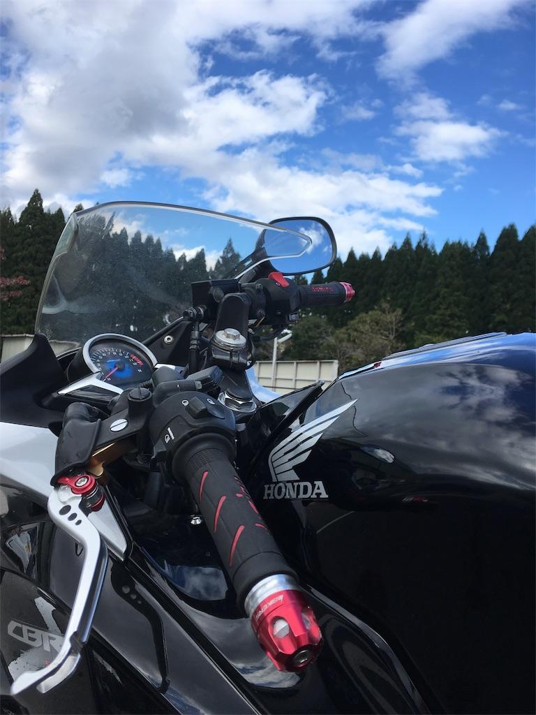 f:id:yurukeirider:20171105233022j:image