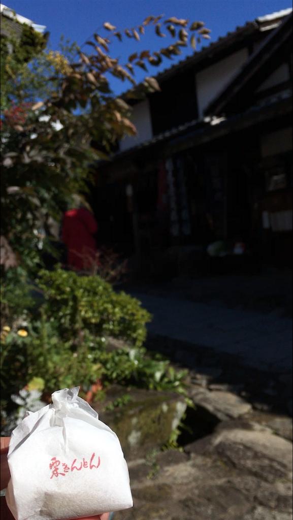f:id:yurukeirider:20171122180918p:image