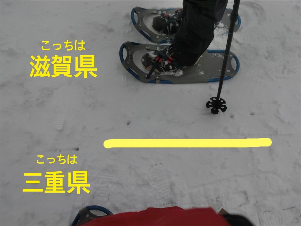 f:id:yurukeirider:20180218004743j:image