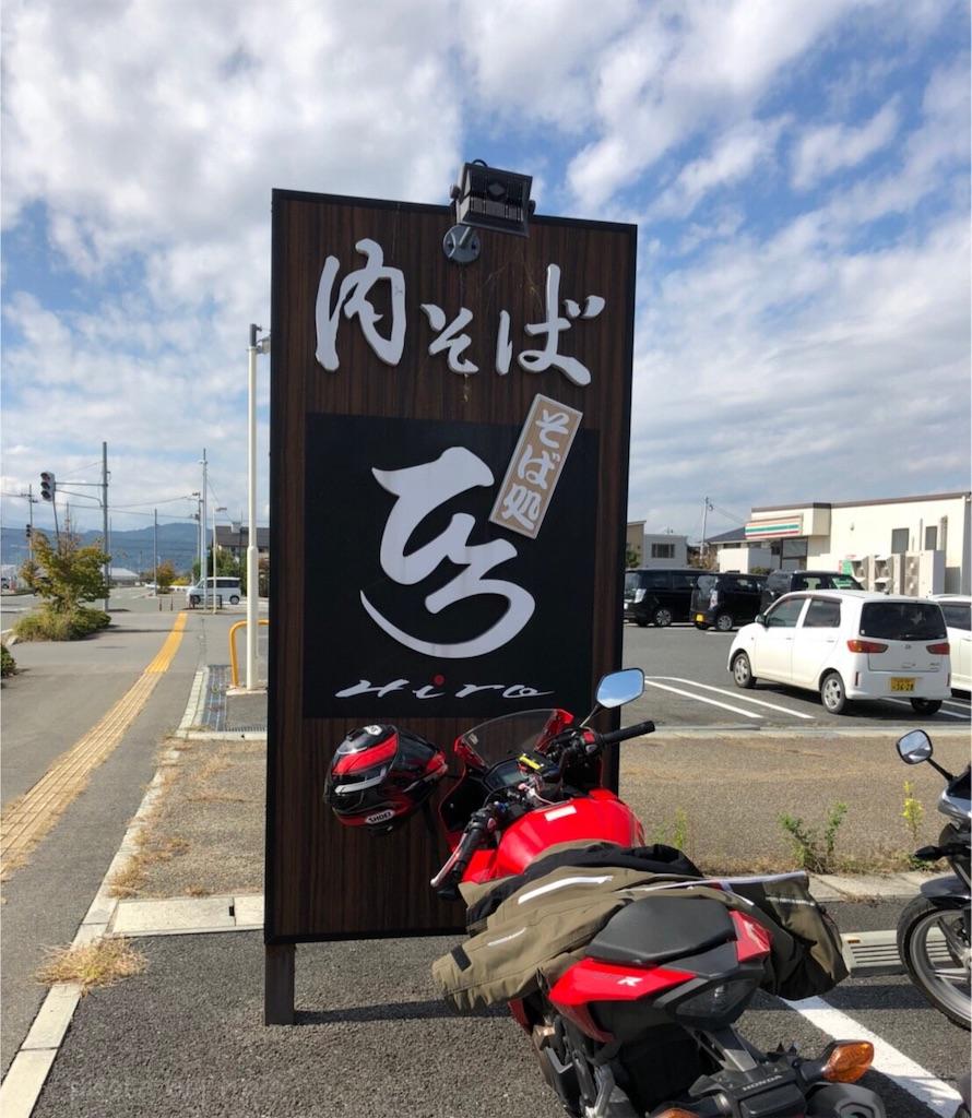 f:id:yurukeirider:20181205002334j:image