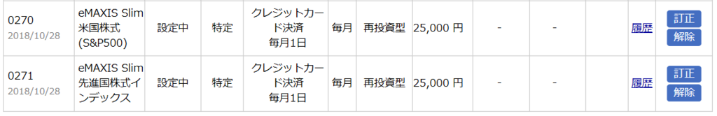 f:id:yurukiri:20181028212238p:plain