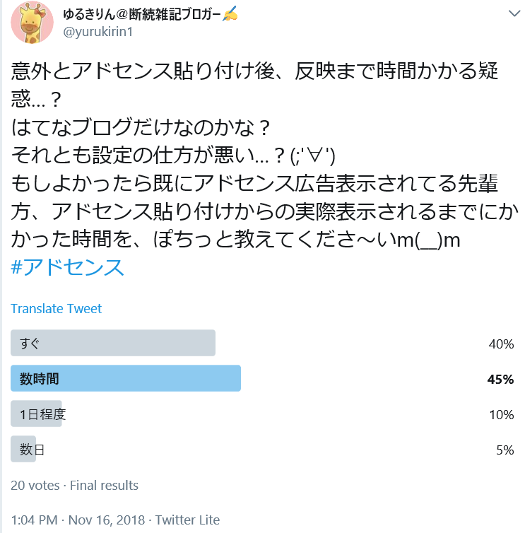 f:id:yurukiri:20181118173101p:plain