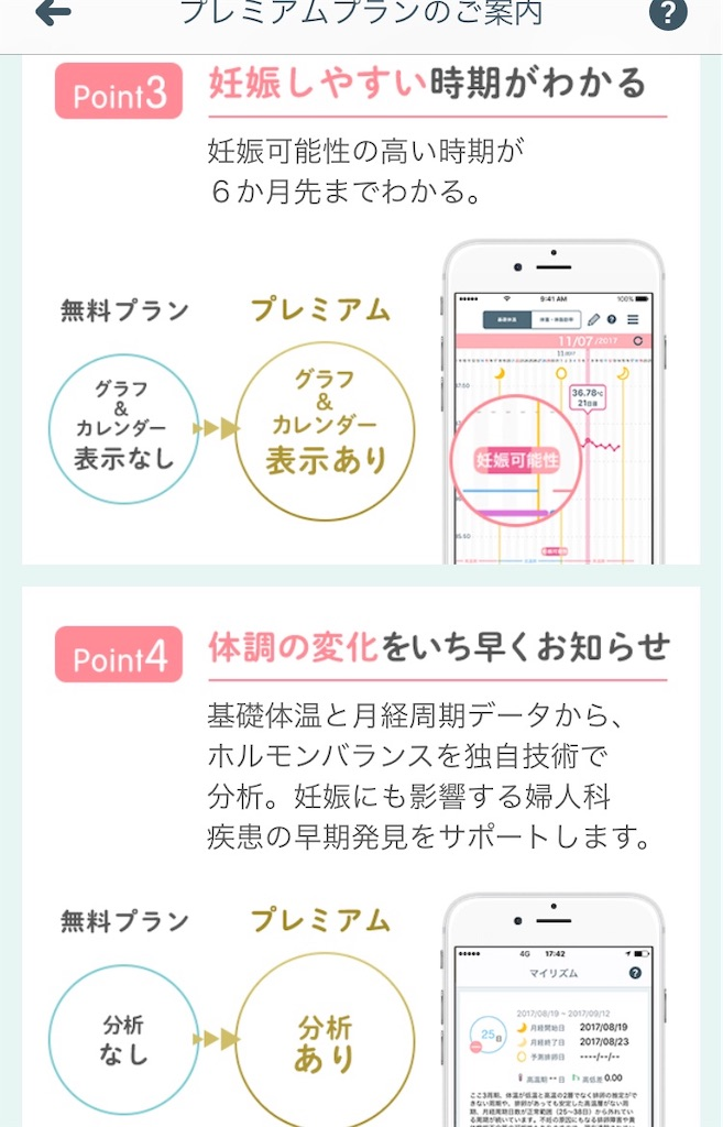 f:id:yurukiri:20181122223817j:image