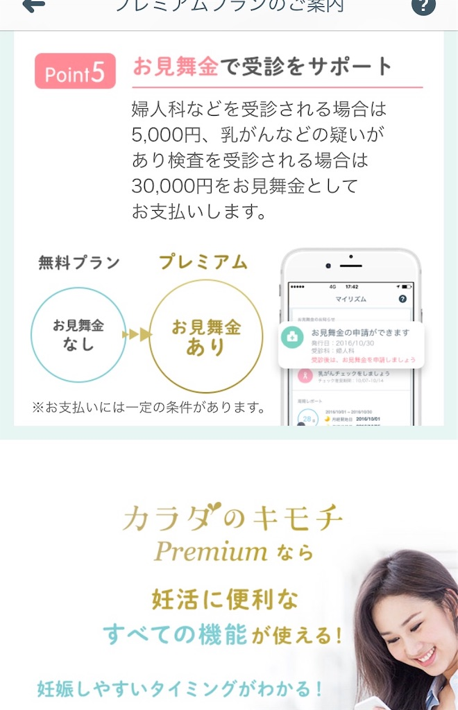 f:id:yurukiri:20181122223821j:image