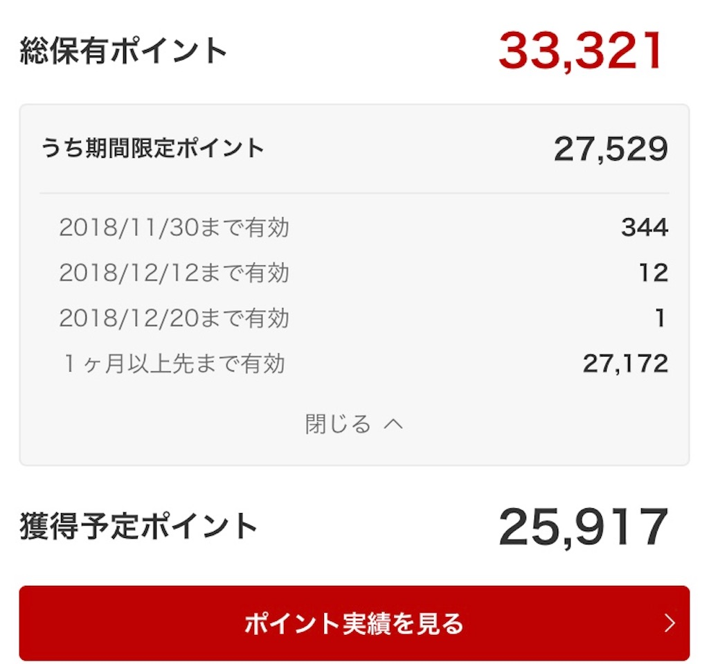 f:id:yurukiri:20181123153349j:image
