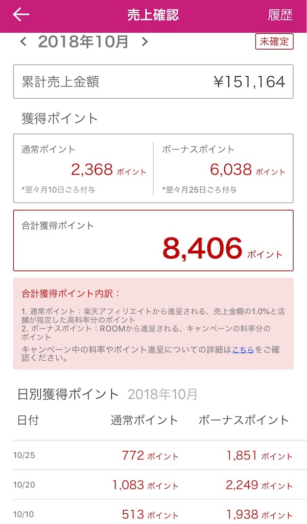 f:id:yurukiri:20181125090053j:image
