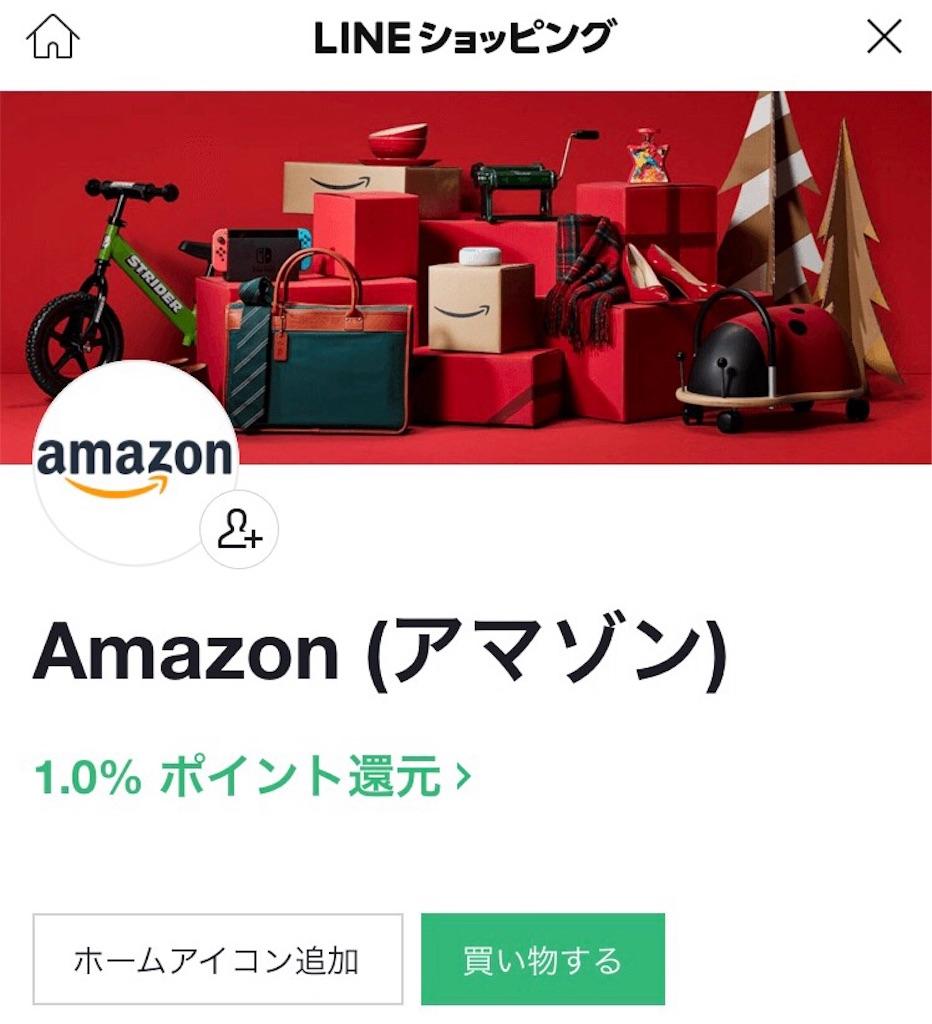 f:id:yurukiri:20181126140114j:image