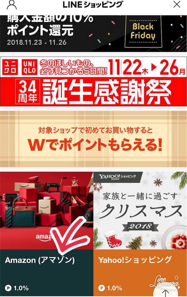 f:id:yurukiri:20181126201810j:image