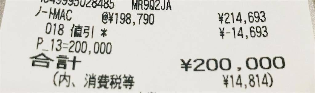 f:id:yurukiri:20181206171027j:image