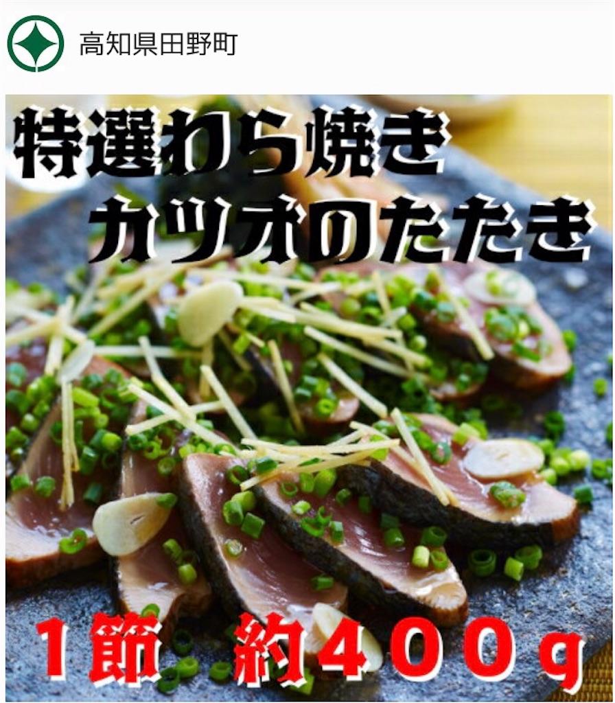 f:id:yurukiri:20181211223847j:image