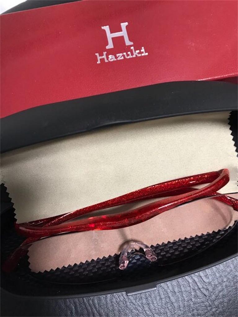 f:id:yurukiri:20181229123135j:image:h420