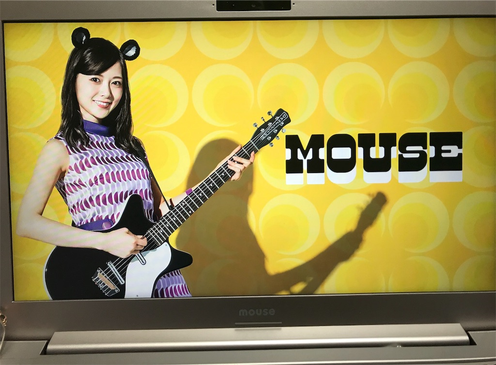 f:id:yurukiri:20190101215930j:image