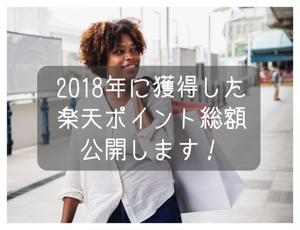 f:id:yurukiri:20190102010912j:plain