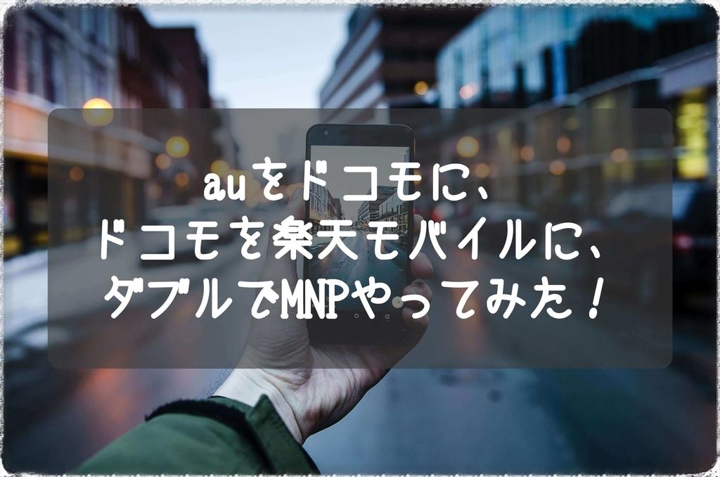 f:id:yurukiri:20190102221448j:plain