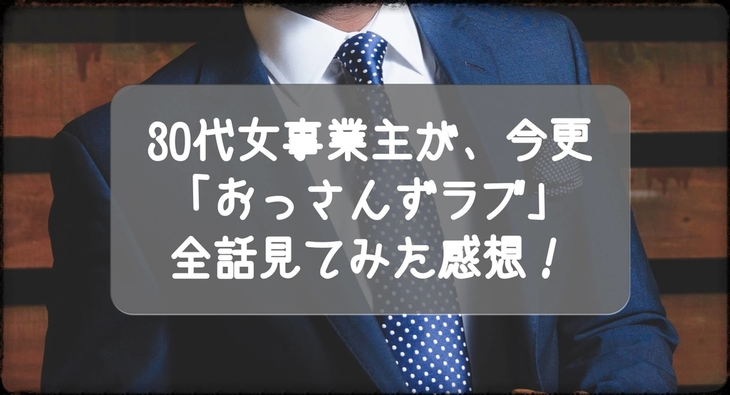 f:id:yurukiri:20190102221603j:plain