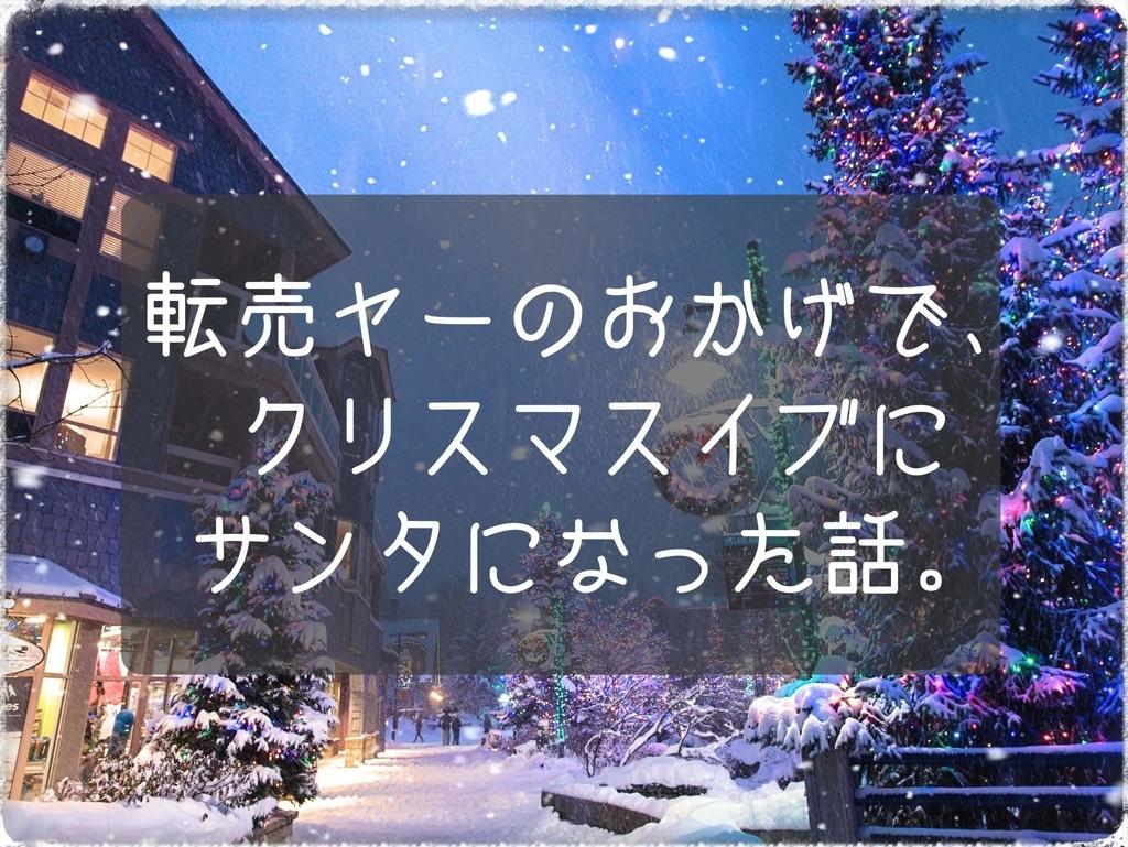 f:id:yurukiri:20190102222012j:plain