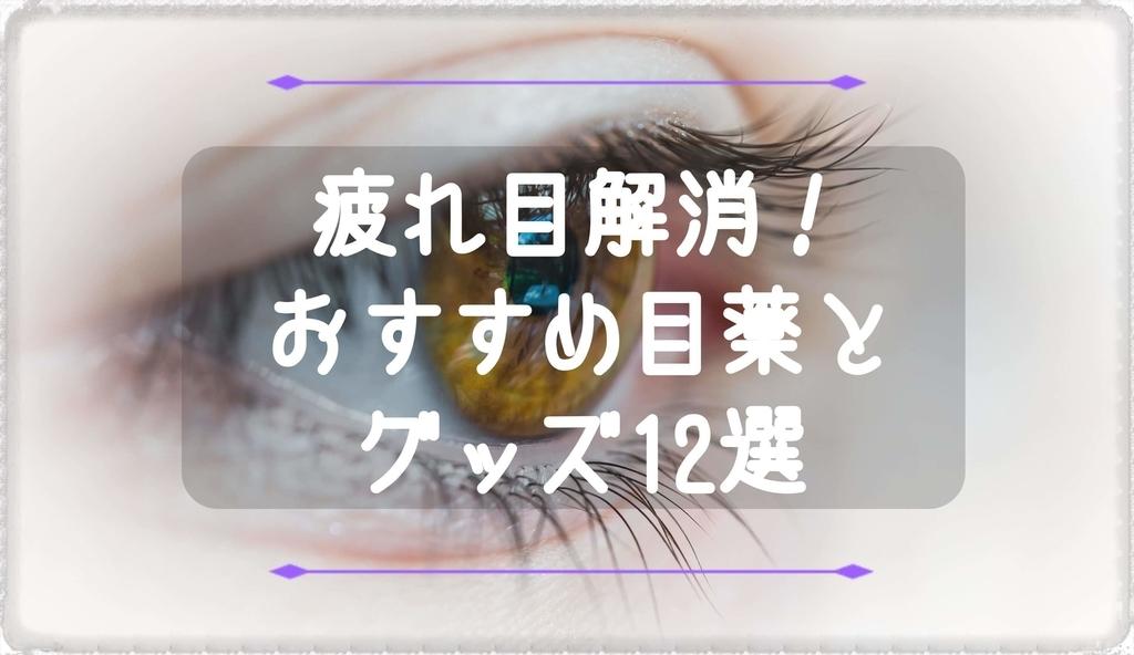 f:id:yurukiri:20190102222042j:plain