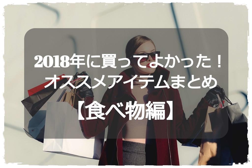 f:id:yurukiri:20190102222204j:plain